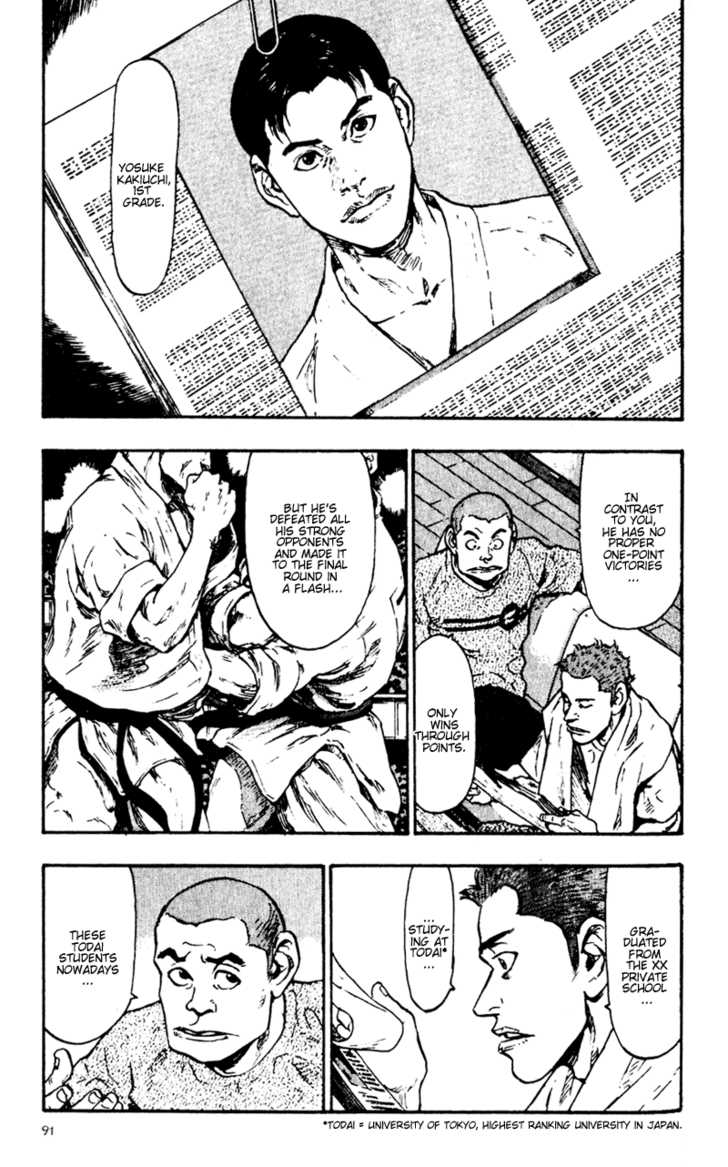 Shamo 45 Page 3