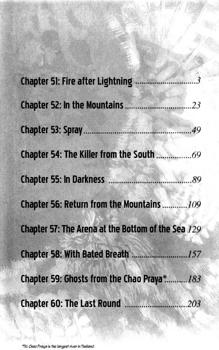 Shamo 51 Page 2