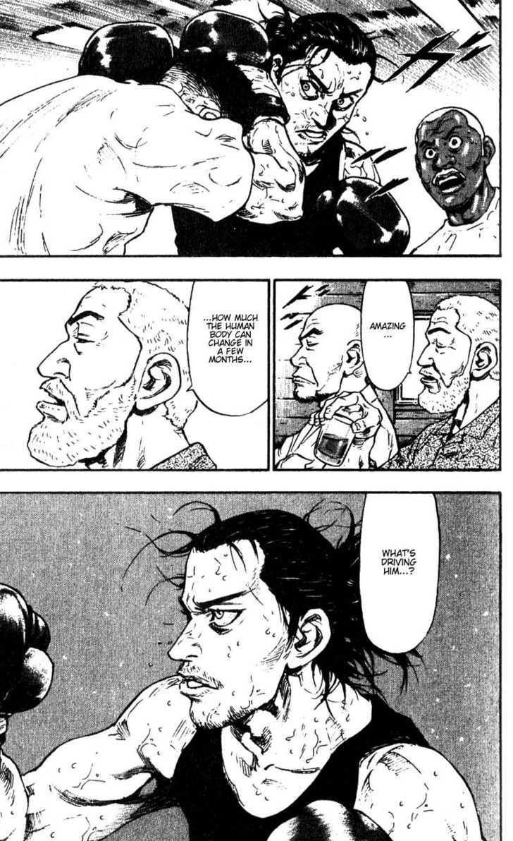 Shamo 55 Page 3