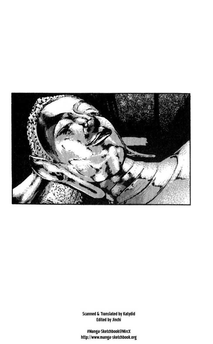Shamo 57 Page 2