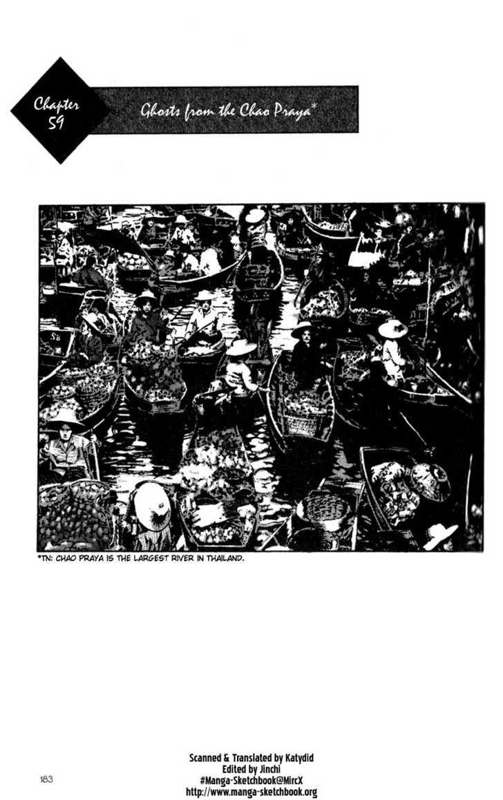 Shamo 59 Page 1