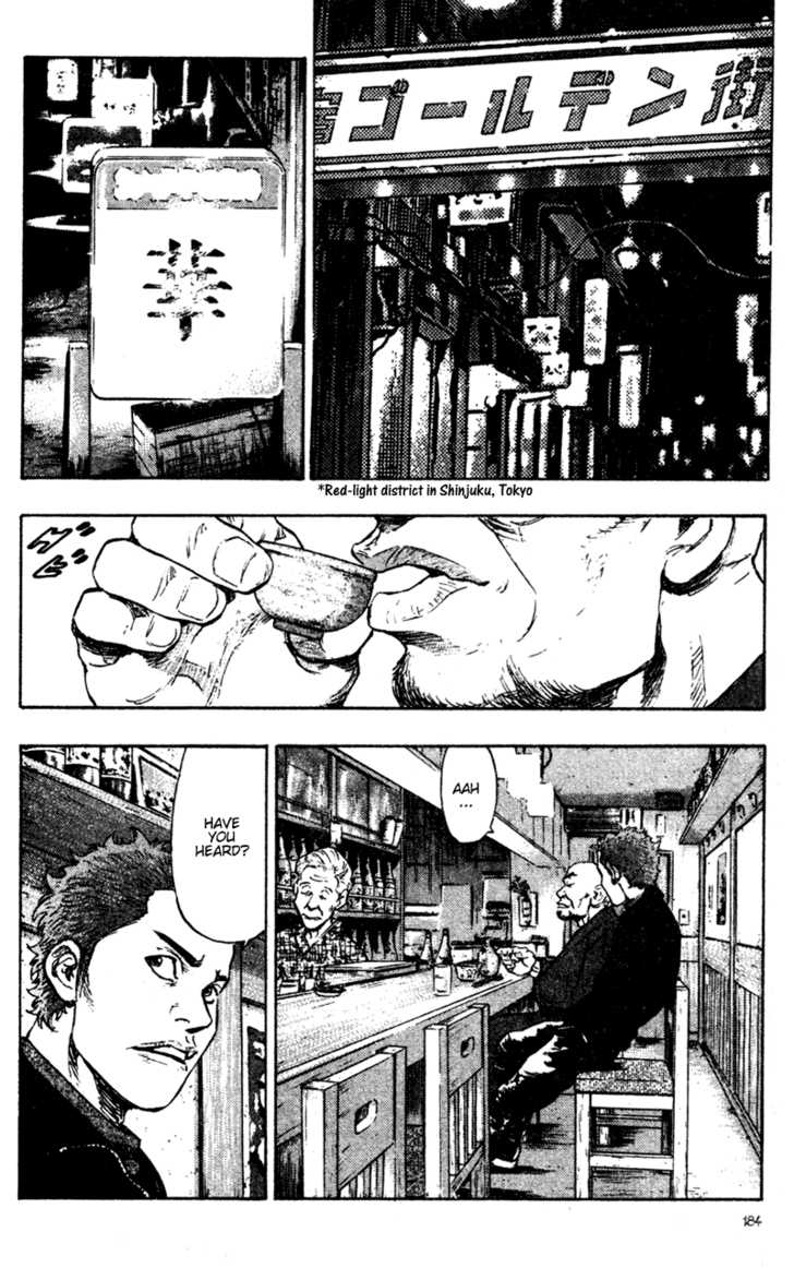 Shamo 70 Page 2