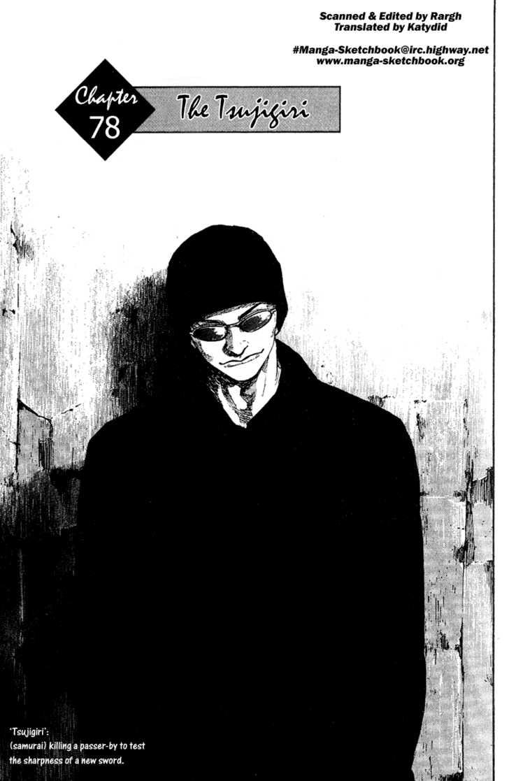 Shamo 78 Page 2