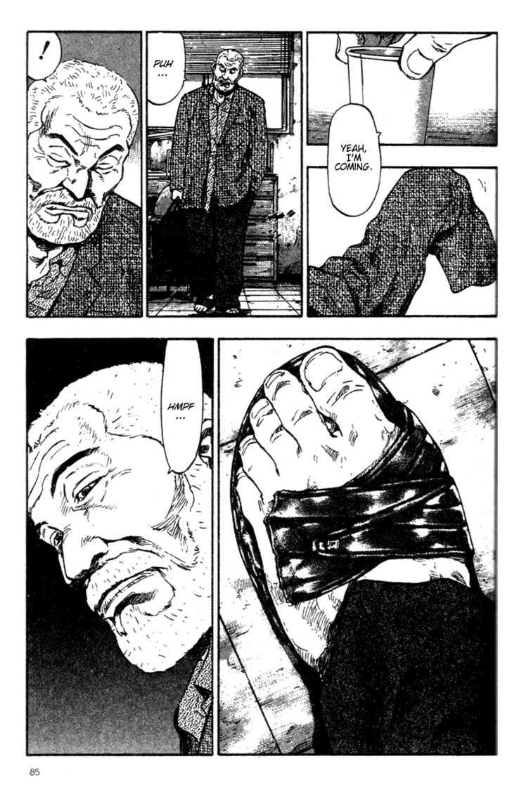 Shamo 85 Page 4