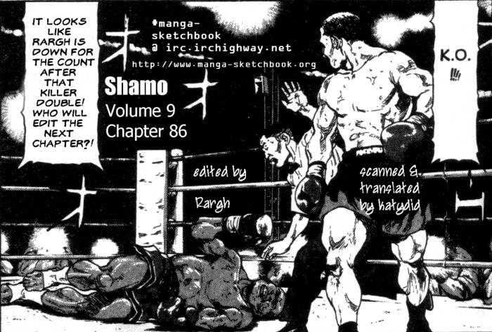 Shamo 86 Page 1