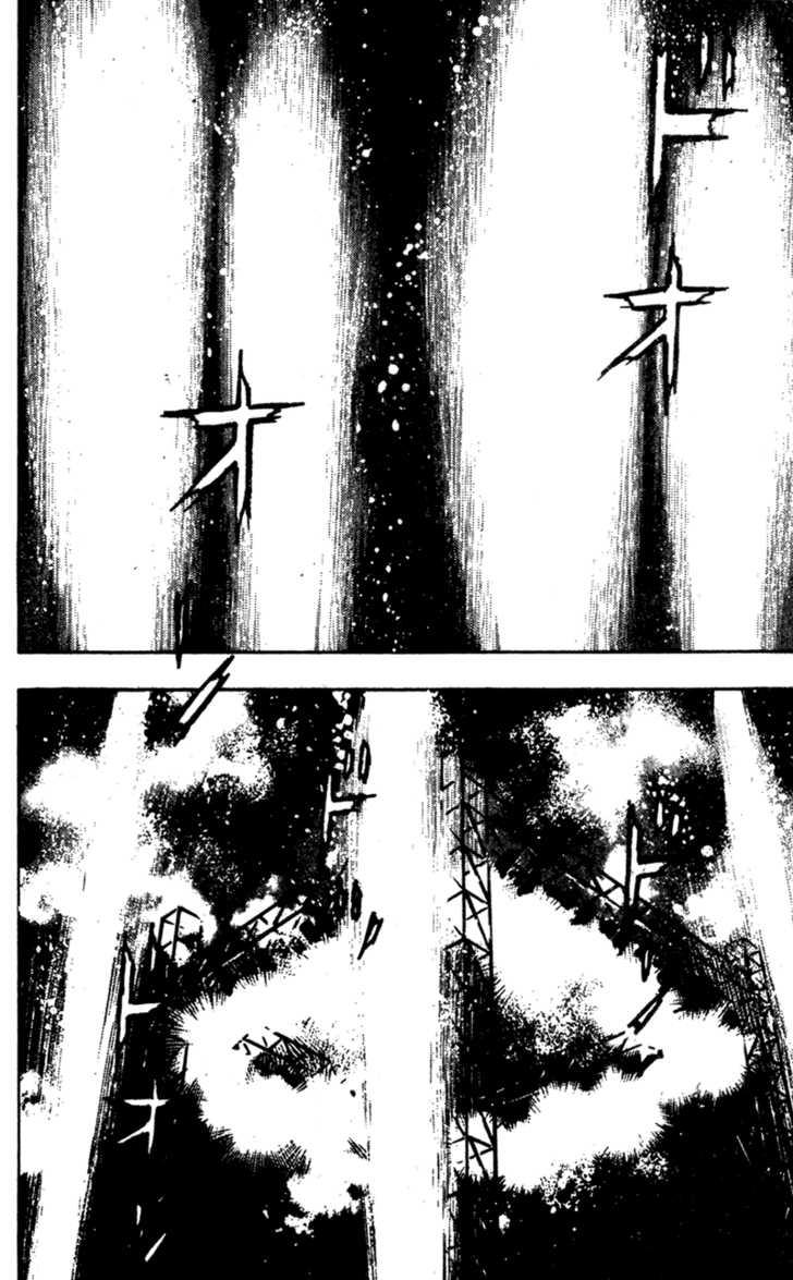 Shamo 86 Page 4