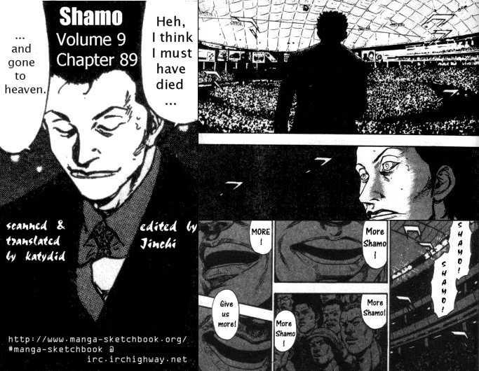 Shamo 89 Page 1