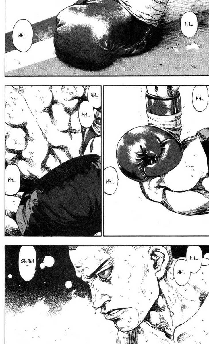 Shamo 95 Page 2