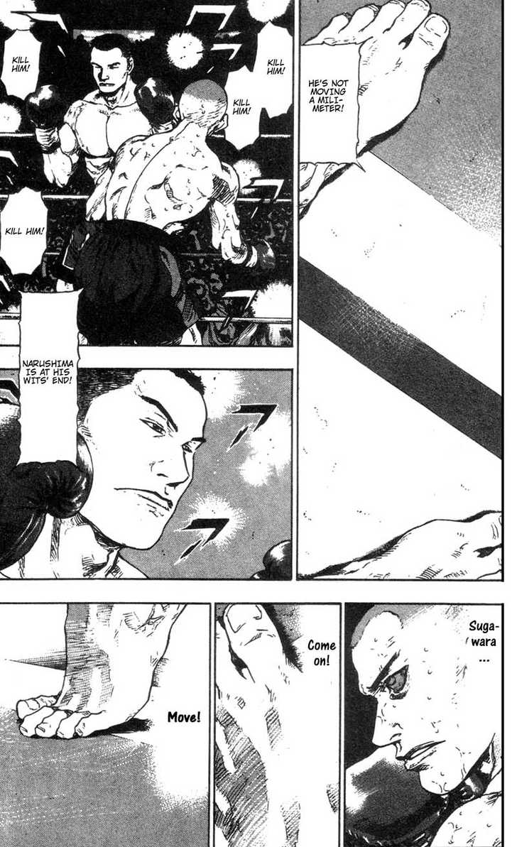 Shamo 97 Page 3