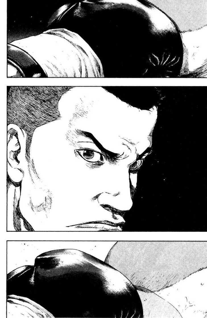 Shamo 107 Page 2
