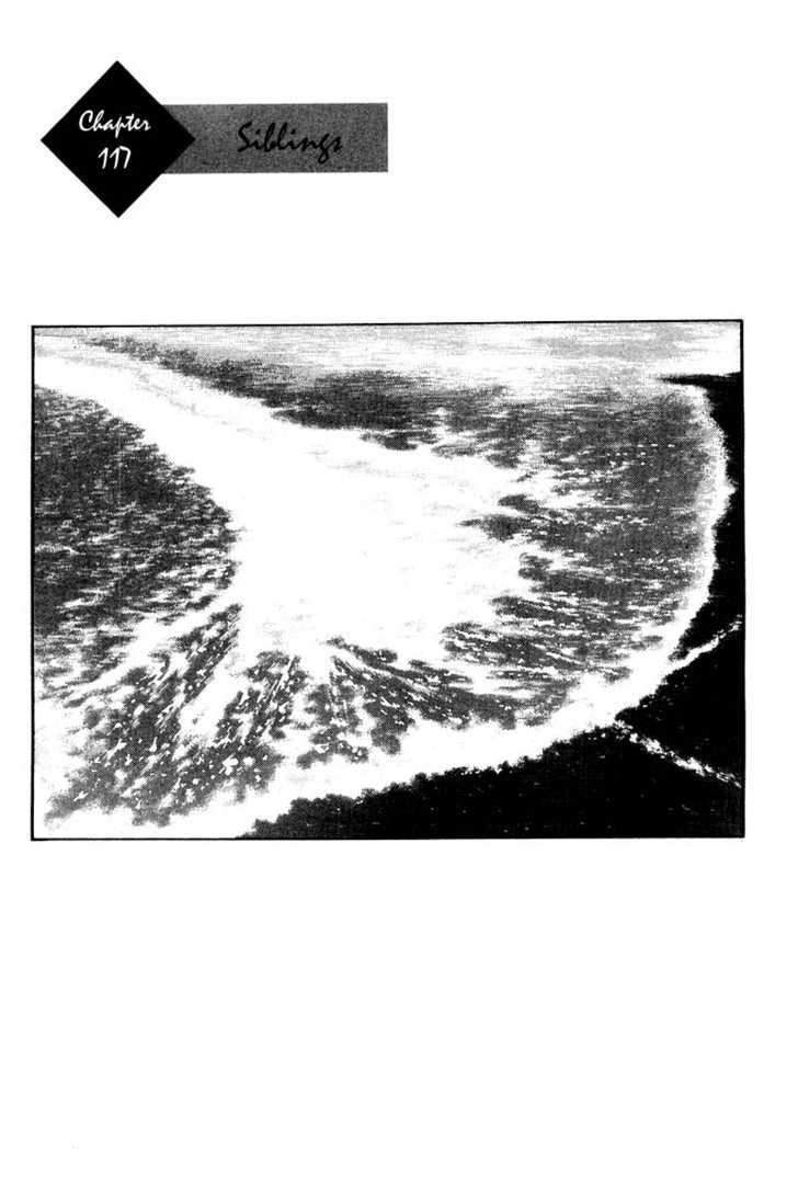 Shamo 117 Page 1