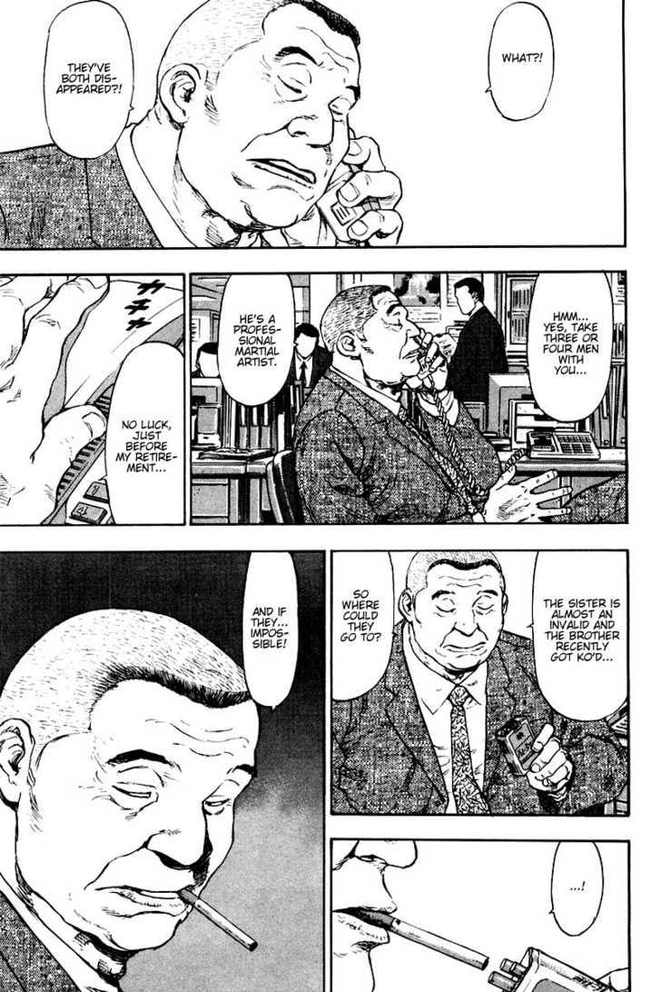 Shamo 117 Page 3
