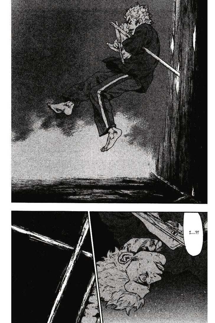 Shamo 123 Page 3