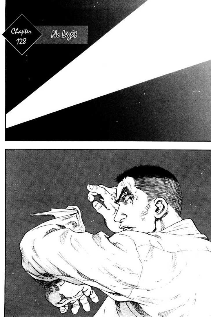 Shamo 128 Page 1
