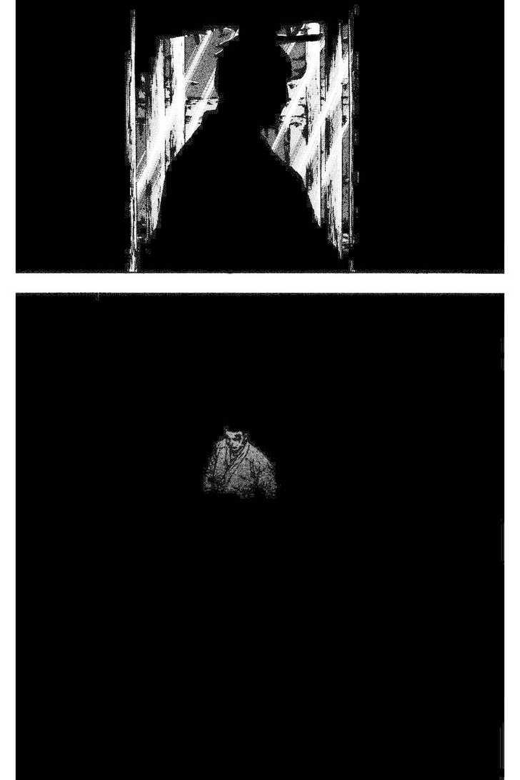 Shamo 129 Page 2