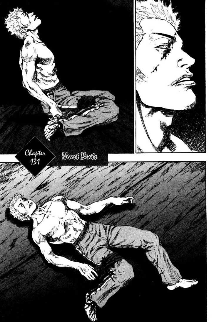 Shamo 131 Page 1