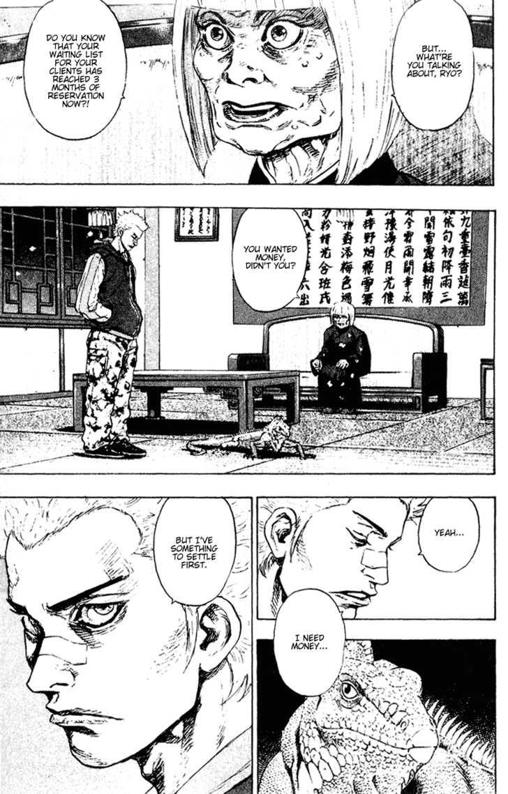 Shamo 143 Page 3
