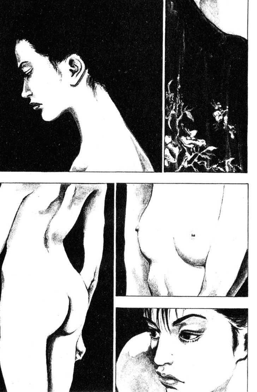Shamo 149 Page 1