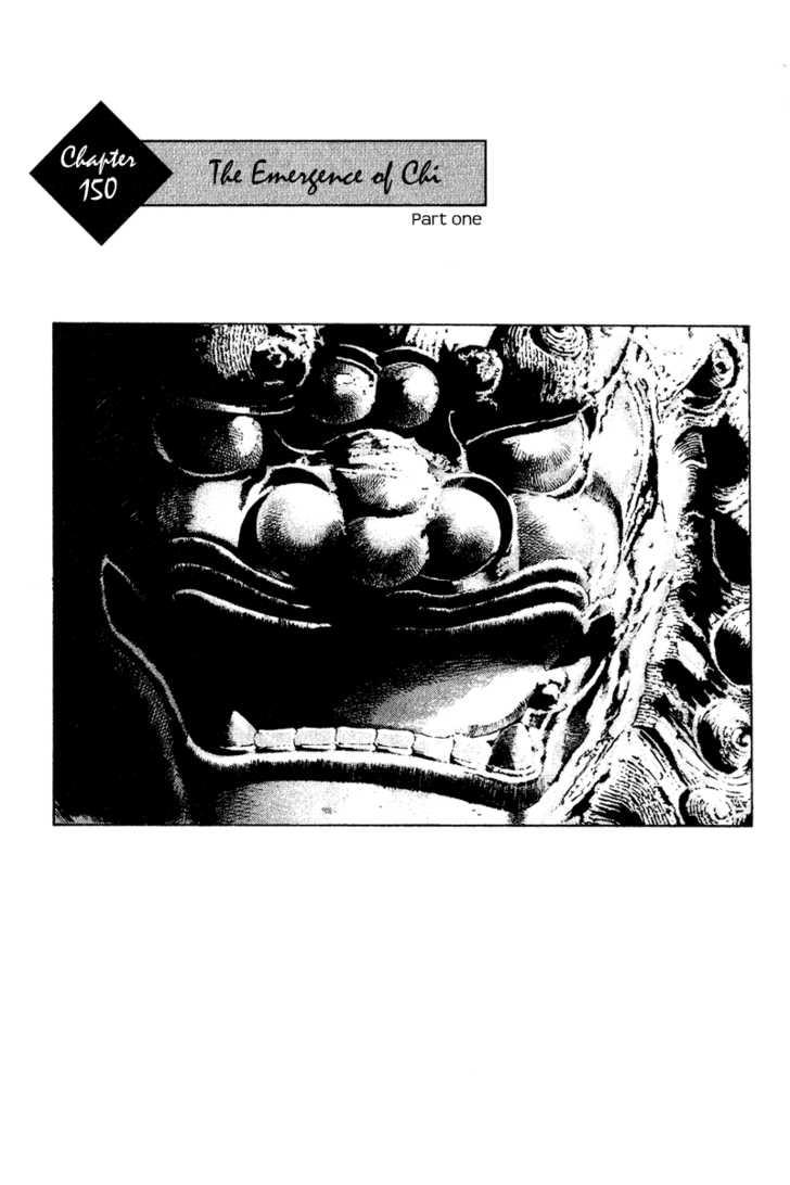 Shamo 150 Page 1