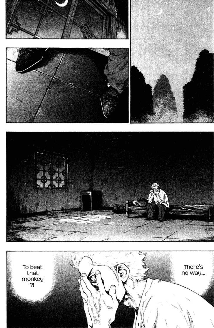 Shamo 150 Page 2