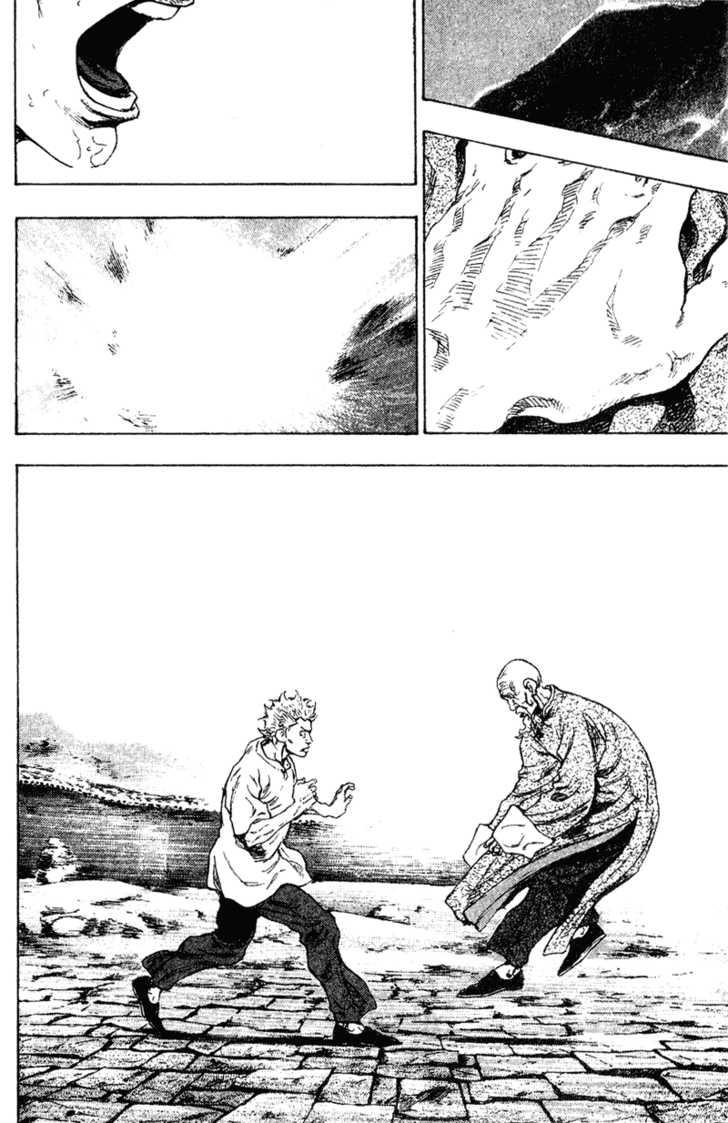 Shamo 152 Page 2