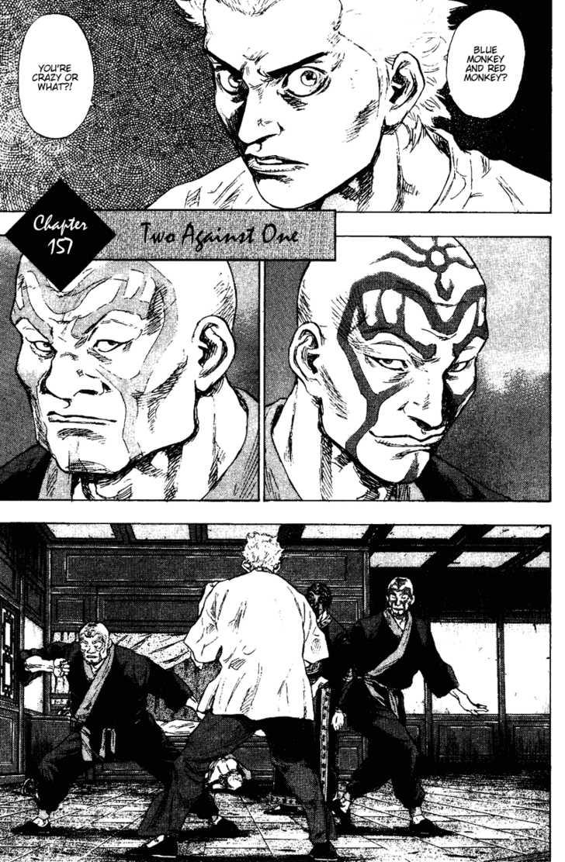 Shamo 157 Page 1