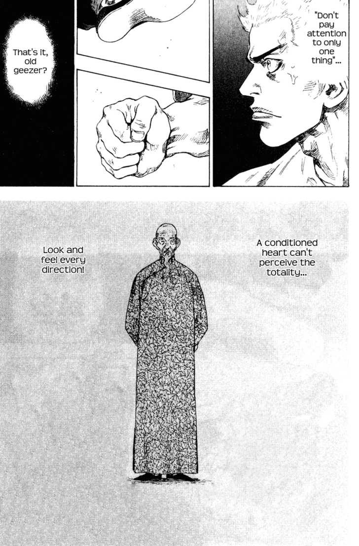 Shamo 158 Page 3