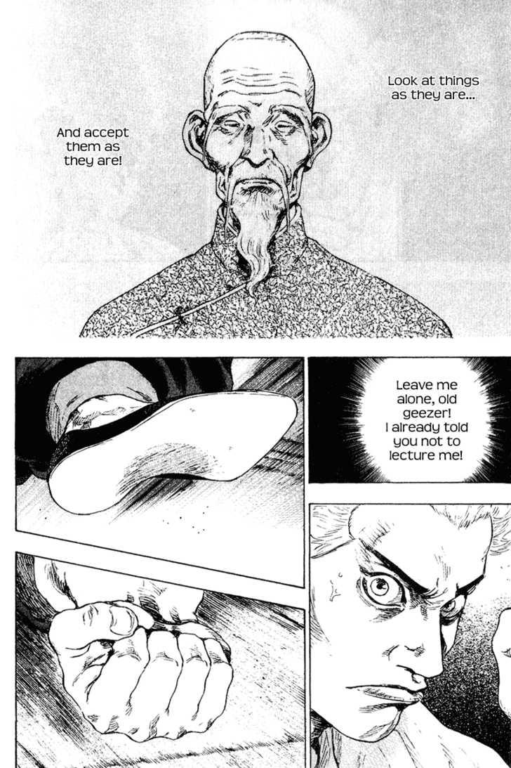 Shamo 158 Page 4