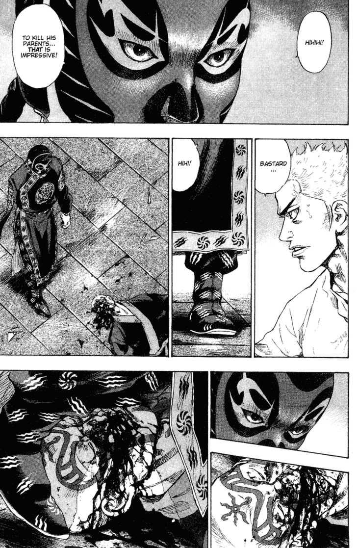 Shamo 159 Page 3