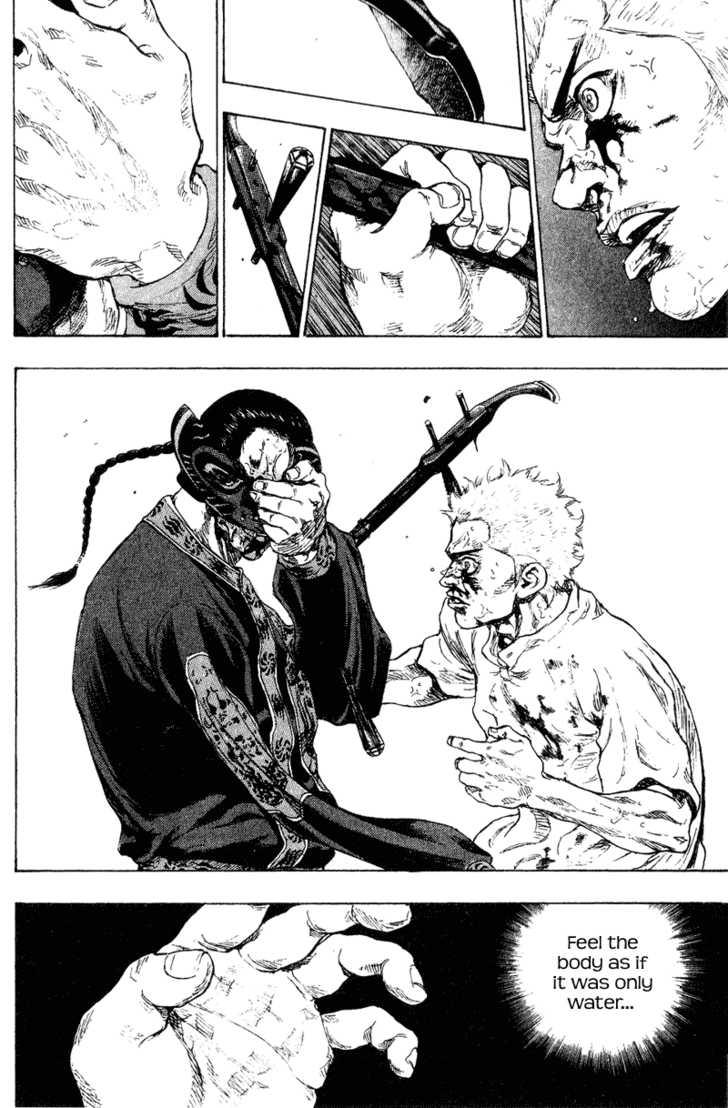 Shamo 164 Page 2