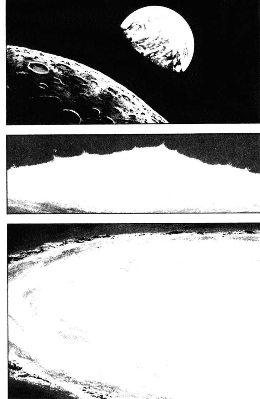 Shamo 167 Page 2