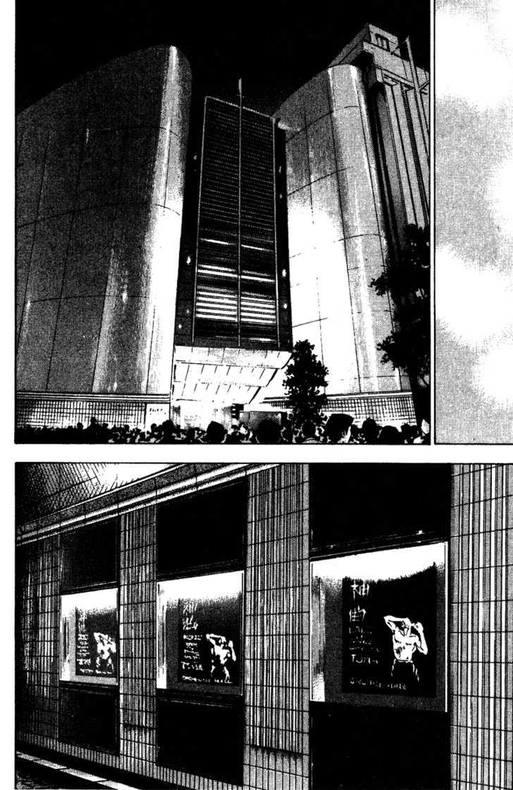 Shamo 169 Page 2