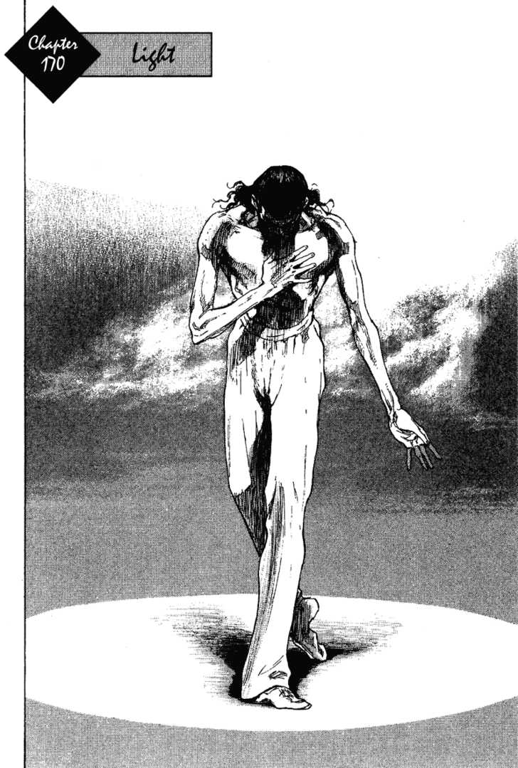 Shamo 170 Page 2