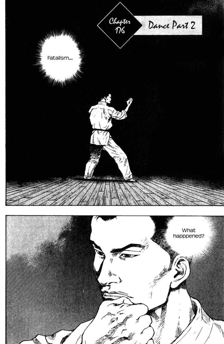 Shamo 176 Page 2