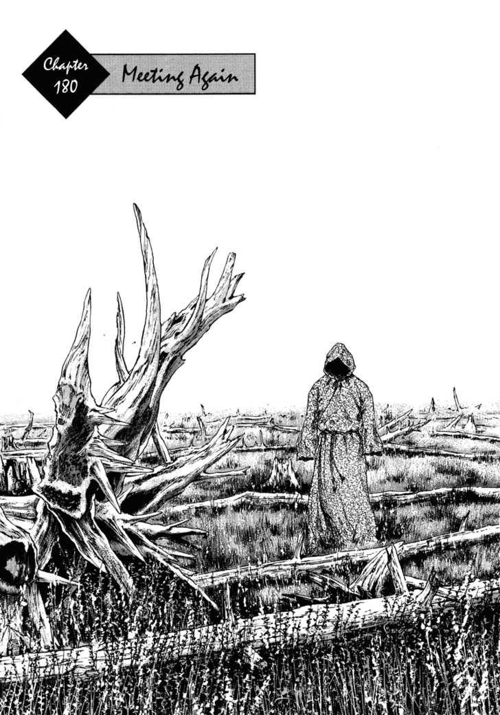 Shamo 180 Page 1