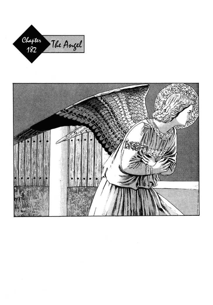Shamo 182 Page 1