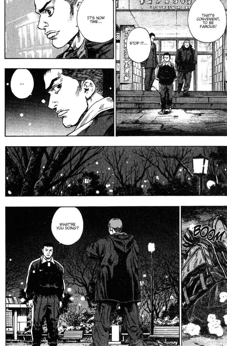 Shamo 193 Page 2