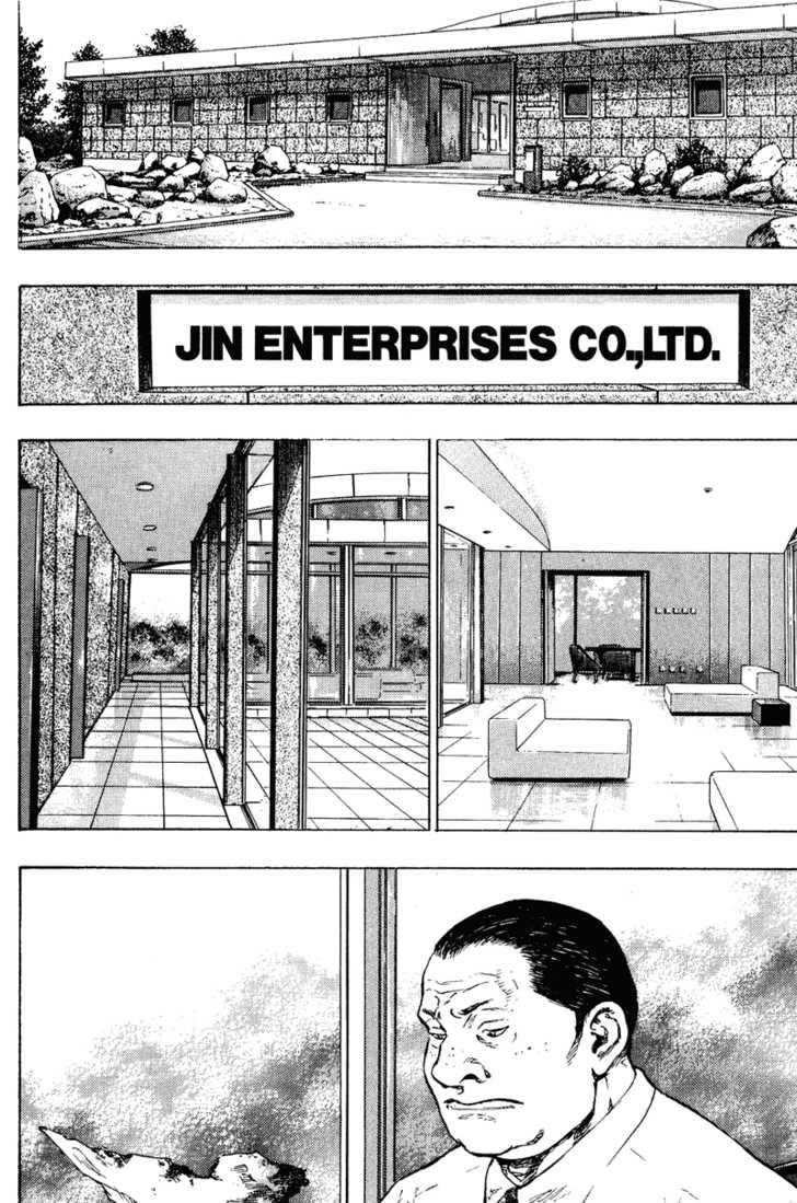 Shamo 194 Page 2
