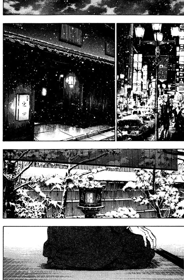 Shamo 195 Page 2