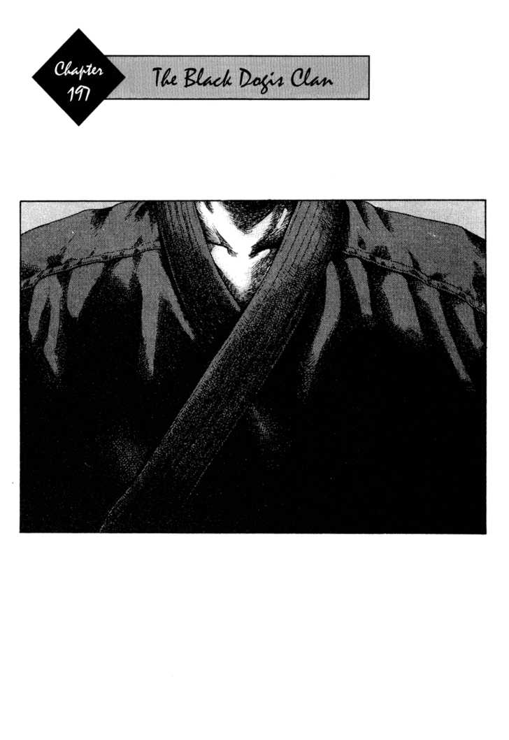 Shamo 197 Page 1
