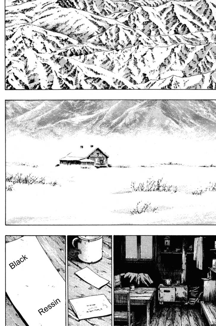 Shamo 198 Page 2