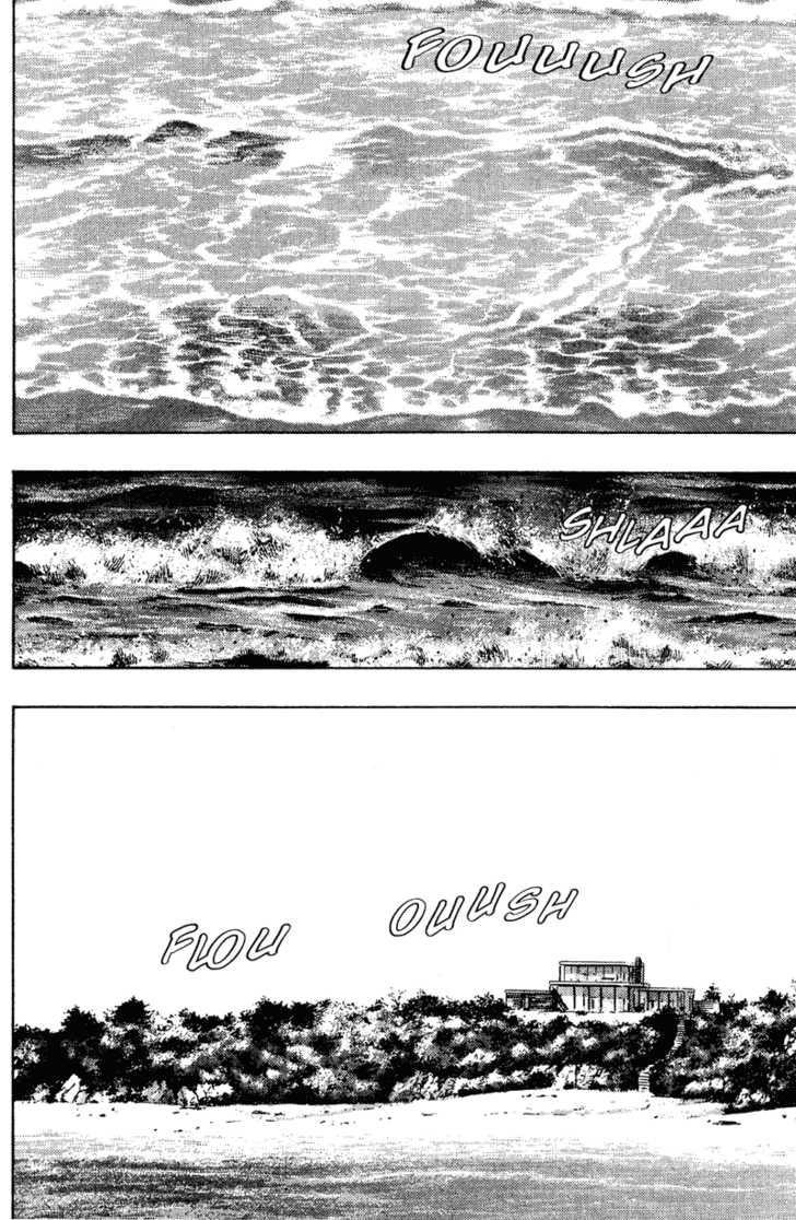 Shamo 199 Page 2