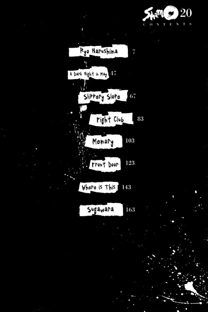 Shamo 1 Page 3