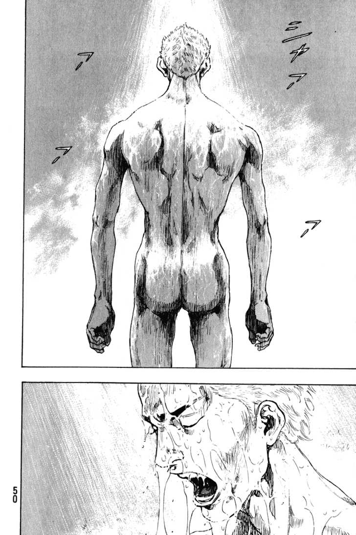 Shamo 2 Page 4