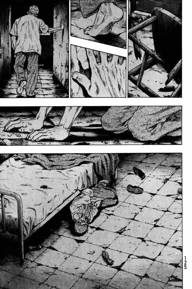 Shamo 6 Page 3
