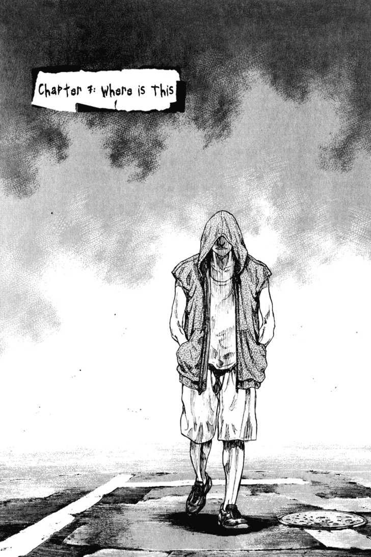 Shamo 7 Page 1