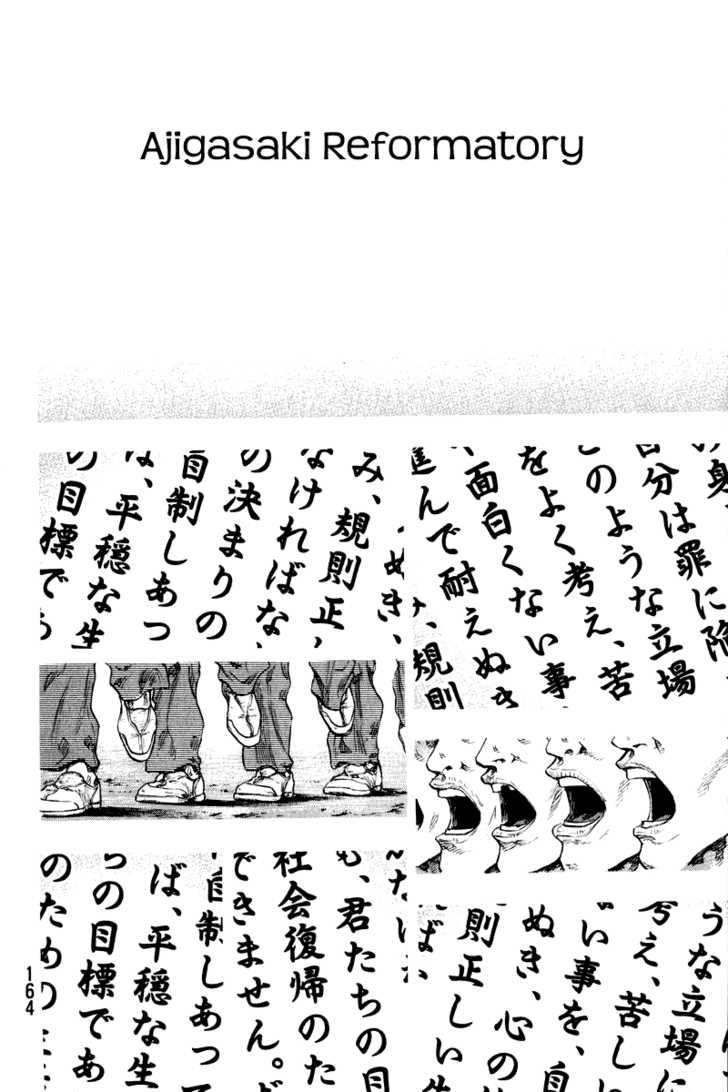 Shamo 8 Page 2