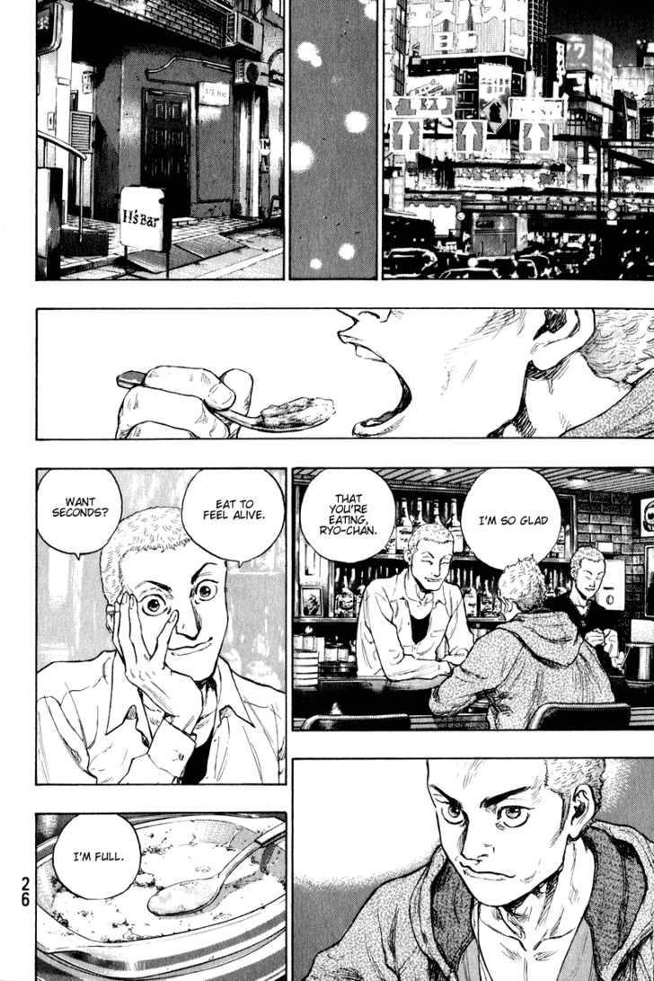 Shamo 10 Page 2