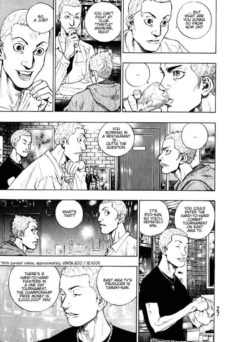 Shamo 10 Page 3