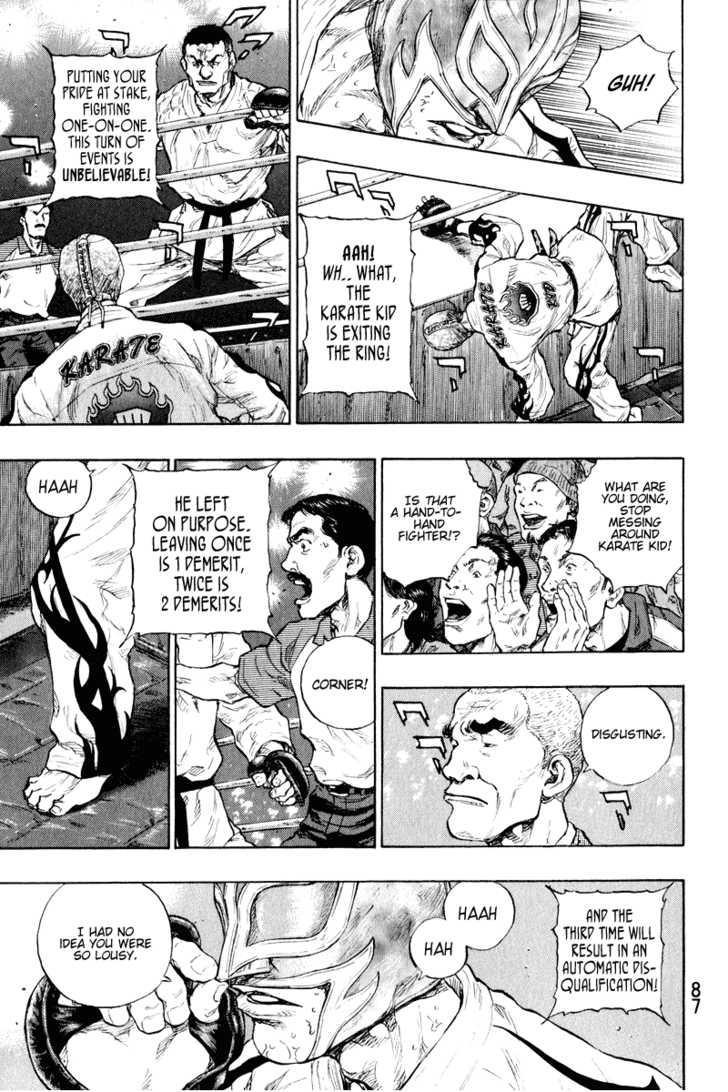Shamo 13 Page 3